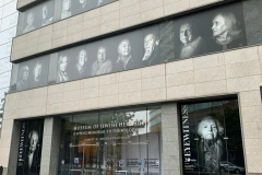 Jewish Heritage Museum Battery Park South Cove NYC
